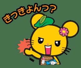 Shikochu dialect Stickers sticker #2078938