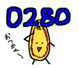 The Sticker of pun. sticker #2079104