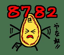 The Sticker of pun. sticker #2079112
