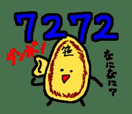 The Sticker of pun. sticker #2079114