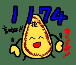 The Sticker of pun. sticker #2079115