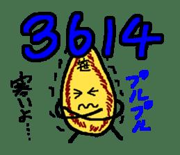 The Sticker of pun. sticker #2079116