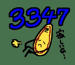 The Sticker of pun. sticker #2079118
