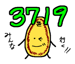 The Sticker of pun. sticker #2079126