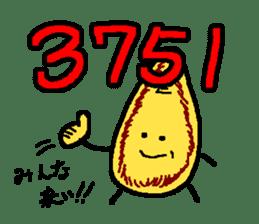 The Sticker of pun. sticker #2079127