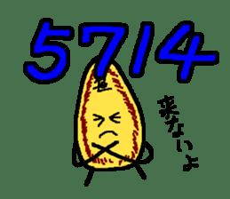 The Sticker of pun. sticker #2079129