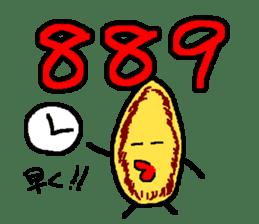 The Sticker of pun. sticker #2079133
