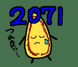 The Sticker of pun. sticker #2079137