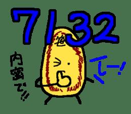 The Sticker of pun. sticker #2079140