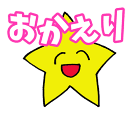 Shining Star sticker #2079464