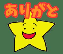 Shining Star sticker #2079469