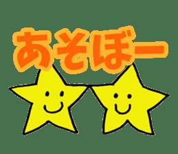 Shining Star sticker #2079471