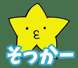 Shining Star sticker #2079474
