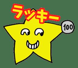 Shining Star sticker #2079475