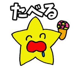 Shining Star sticker #2079477