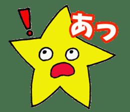 Shining Star sticker #2079481