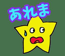 Shining Star sticker #2079483