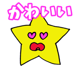Shining Star sticker #2079493