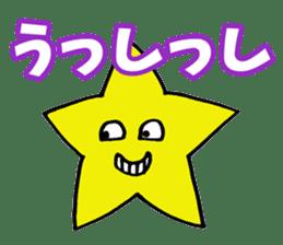 Shining Star sticker #2079497