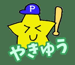 Shining Star sticker #2079498