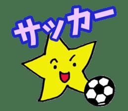 Shining Star sticker #2079499