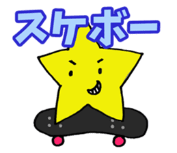 Shining Star sticker #2079500