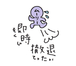 Something like four character idiom sticker #2079543