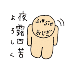 Something like four character idiom sticker #2079544