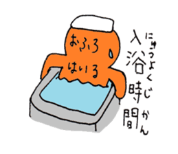 Something like four character idiom sticker #2079546