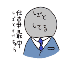 Something like four character idiom sticker #2079547