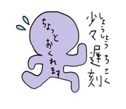 Something like four character idiom sticker #2079549