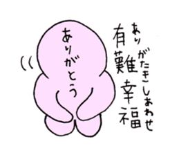Something like four character idiom sticker #2079550