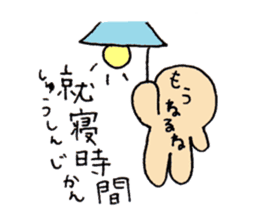 Something like four character idiom sticker #2079551