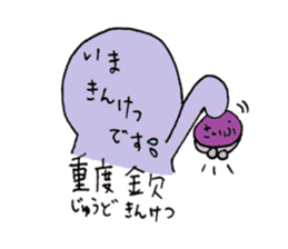 Something like four character idiom sticker #2079552