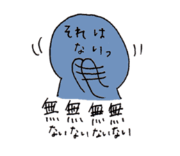 Something like four character idiom sticker #2079553