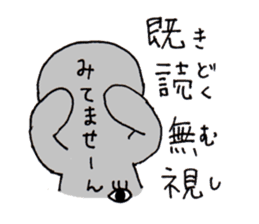 Something like four character idiom sticker #2079554