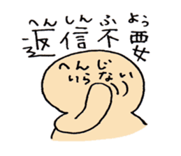 Something like four character idiom sticker #2079555