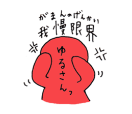 Something like four character idiom sticker #2079556