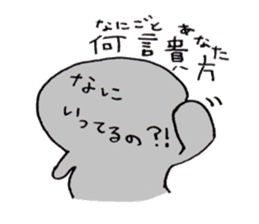 Something like four character idiom sticker #2079558