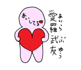 Something like four character idiom sticker #2079561