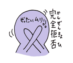 Something like four character idiom sticker #2079562