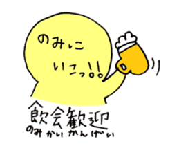 Something like four character idiom sticker #2079564