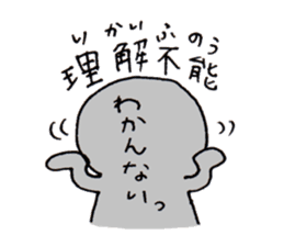 Something like four character idiom sticker #2079565