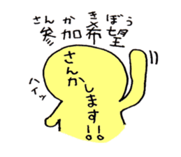 Something like four character idiom sticker #2079566