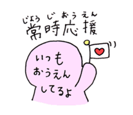Something like four character idiom sticker #2079568