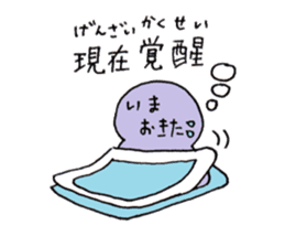 Something like four character idiom sticker #2079570