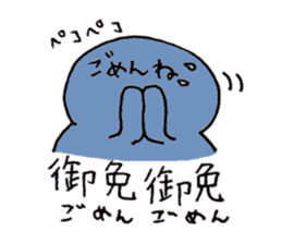 Something like four character idiom sticker #2079571