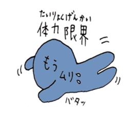Something like four character idiom sticker #2079573