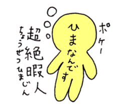 Something like four character idiom sticker #2079574