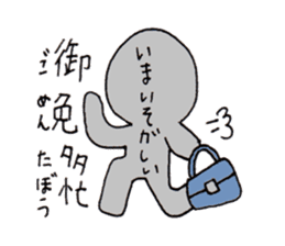 Something like four character idiom sticker #2079575